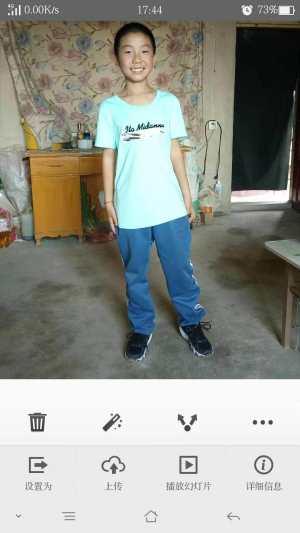 寻人启事:陇西思源的学生今天下午拿着钱离家出走,名字叫吕勇,十三岁,穿着思源的校服