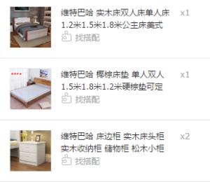 出售一张未拆封的100%新的双人床
