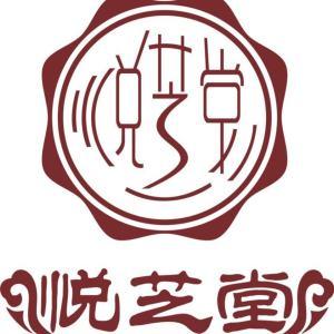 悦芝堂杨凌贝亲母婴护理中心