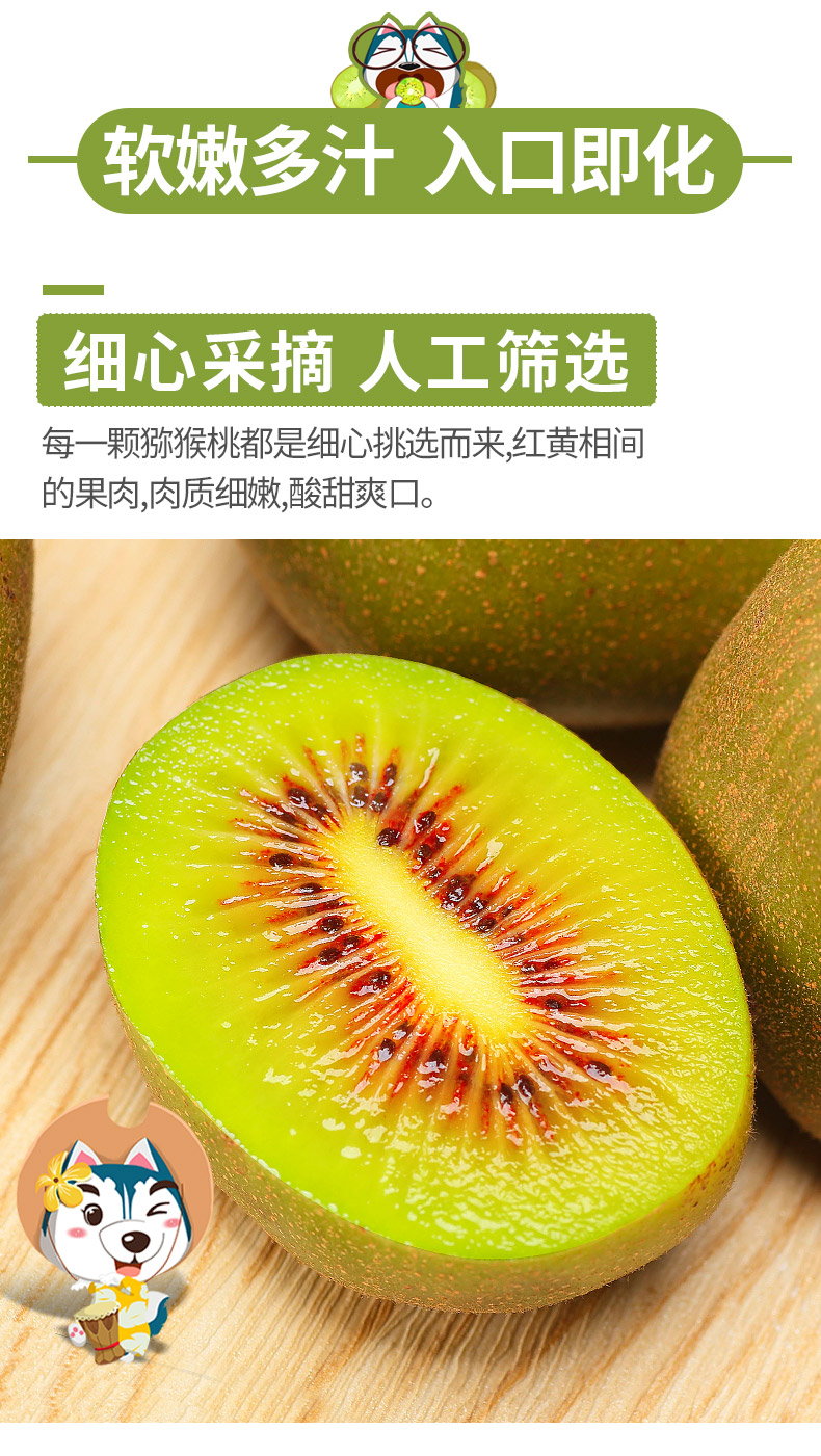 四川成都红心猕猴桃新鲜水果批发包邮当季奇异果弥猴桃应季泥猴桃