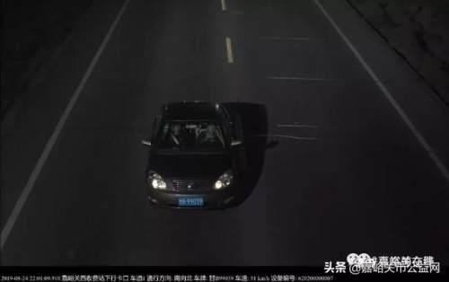 嘉峪关交警支队雄关高速公路大队违法曝光台,快来看看有你吗?