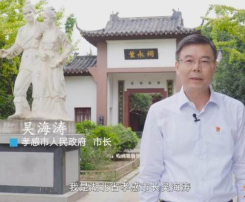 市长吴海涛为孝感代言!一分钟看咱大孝感,竟然这么美!