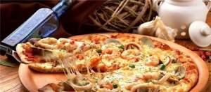 欧冠意大利披萨(学院店)