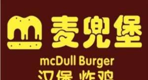 麦兜堡炸鸡汉堡(孝感学院店)