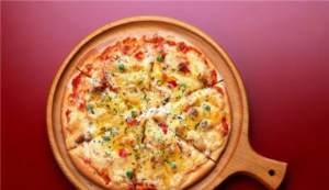 欧冠意大利披萨(开发区店)
