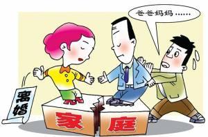 西安专业离婚律师团队
