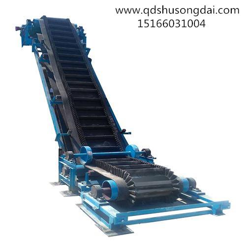 供应皮带输送机 波纹挡边大倾角带式输送机 按需定制