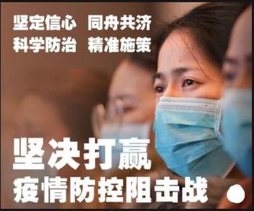 防控疫情,嘉峪关在行动
