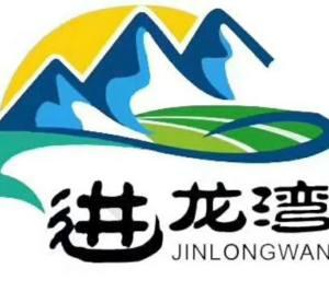 巫溪县邦诚农业有限责任公司