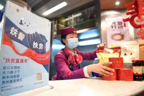 重庆:扶贫集市进车厢