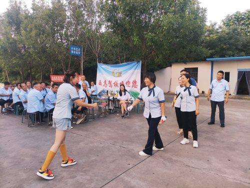 杨凌西高驾校全体员工训练基地聚餐活动
