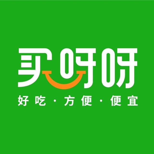 杨凌辰启电子商务有限公司