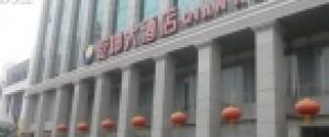 乾坤国际大酒店