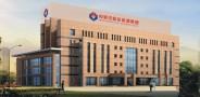 内蒙古自治区哈伦能源有限公司