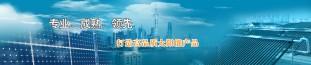 内蒙古锋威硅业有限公司