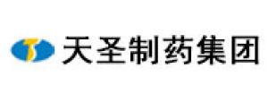 天圣制药集团股份有限公司