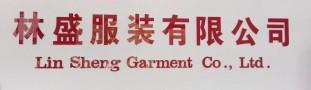 重庆林盛服装有限公司