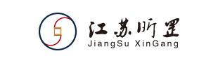 江苏昕罡时代电子商务有限公司