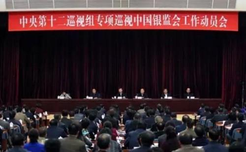 王岐山选中的新人上任后密集出手 现反腐新变化
