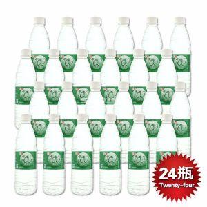 汇源550ml纯净水1*24瓶装