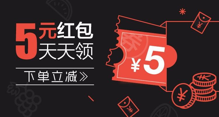 手机拼团首页banner2