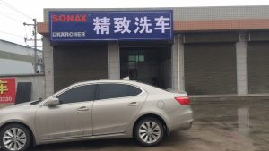 陕西省宝鸡市陈仓区精致洗车