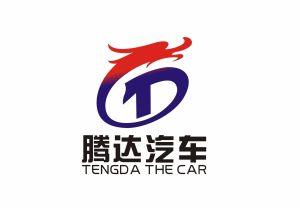 巫溪县腾达汽车有限公司