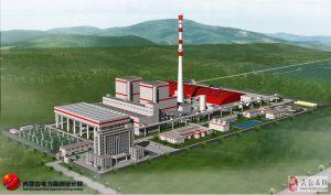 内蒙古哈伦能源集团