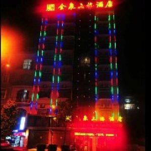 金泉上格酒店